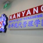 Học viện quản lý Nanyang Singapore