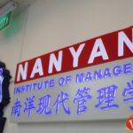 Chương trình tiếng anh tại Học viện quản lý Nanyang